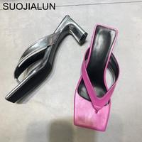 SUOJIALUN 2020 nouvelles femmes pantoufles diapositives bout carré Med talon sandale chaussures dames été en plein air plage tongs diapositives chaussures