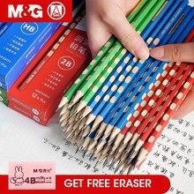 M & G-crayons scolaires ergonomiques HB/2B, avec gomme, crayon en plomb en bois, crayon en Graphite pour papeterie scolaire, 48/36/12 pièces