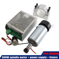 300W Spindle Motor+52mm Mount Bracket + spindle power supp For PCB Engraving