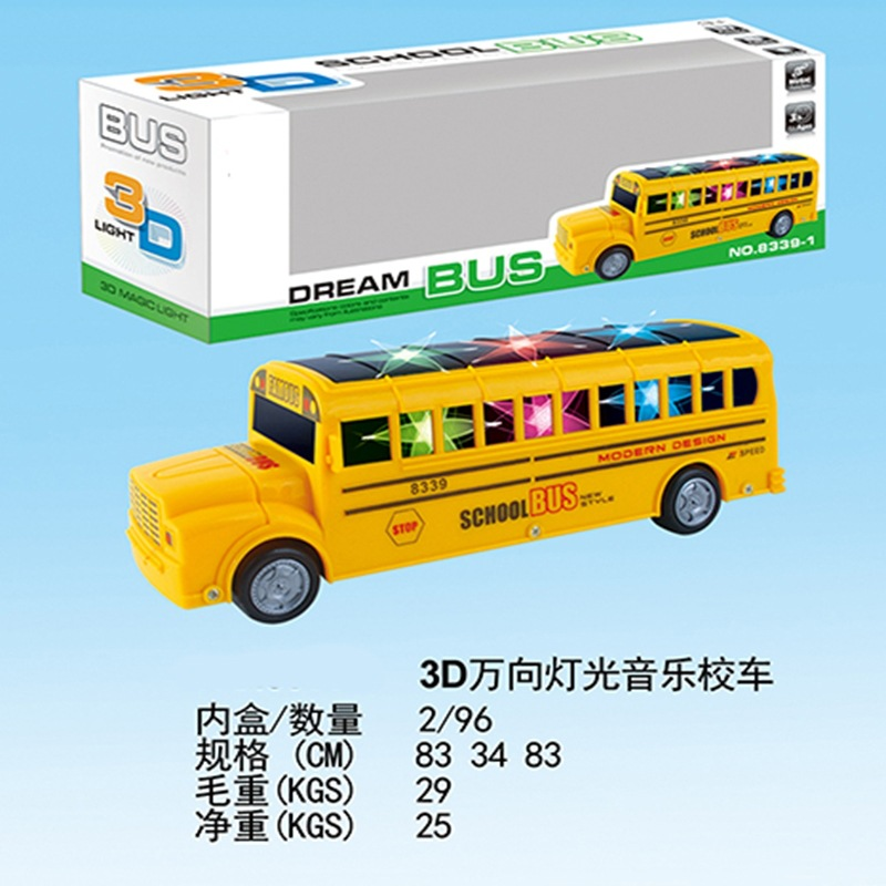 New Style Multidirectional Electric 3D Light And Music School Bus Bus Children Electric Model Toy Stall Hot Selling