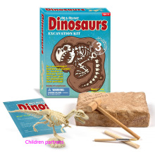 New Jurassic dinosaur skeleton archaeological excavation dinosaur model boys and girls children's holiday gifts