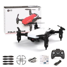 RC Drone Helicopter Mini Pocket HD Camera Wifi FPV Professional Foldable Altitude Hold Quadcopter Remote Control Aircraft Toys z10 mini folding aircraft wifi fpv with 0 3mp hd camera altitude hold headless mode foldable arm rc quadcopter pocket drone
