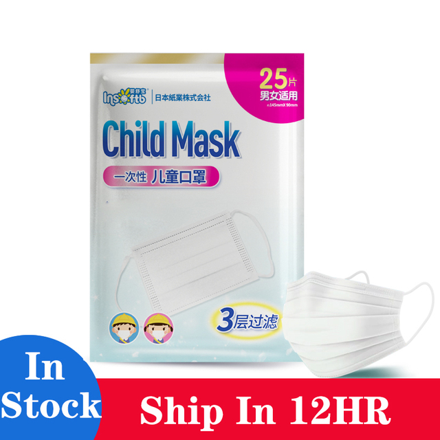 Cartoon Children Face Masks 3-Ply Disposable Mouth Masks child mask kid mask Earloop fast delivery in stock 5