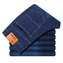 2019 New  3 Colors Classic Style Men Jeans Spring Autumn New Style Elastic Force Slim Fit Brand Pants Blue Light Blue