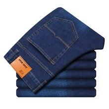 2019 nowy 3 kolory klasyczny styl mężczyźni dżinsy wiosenny i jesienny nowy styl elastyczna siła Slim Fit markowe spodnie niebieski jasnoniebieski