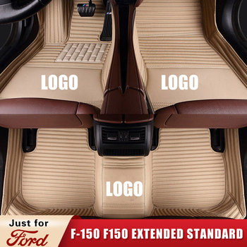Car Floor Mats Custom for Ford F-150 F150 Extended Standard Crew Cab Pick-up Pickup Auto Foot Leather Mat Carpet Cushion