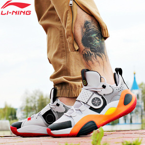 Image 1 - Li Ning Men Wade Series ALL CITY 8 On Court Basketball Shoes LiNing li ning Sport Shoes Sneakers ABPQ005 XYL303