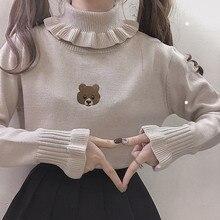 Harajuku милый свитер для девочки с медведем, винтажный вязаный женский пуловер с высоким воротом Kawaii, Женский облегающий джемпер с высоким воротом и рюшами, белый и черный цвета