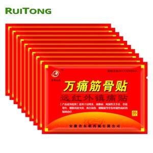 Image 1 - 80Pcs/10Bags cerotti medici cerotto antidolorifico per artrite al ginocchio articolare Patch per medicina cinese