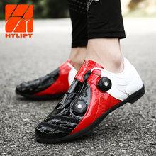 Кроссовки велосипедные дышащие без каблука резиновая подошва