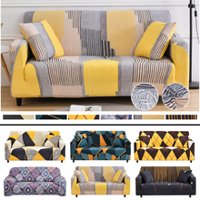 stretch slipcovers sectional elastic stretch sofa cover for living room couch cover l shape armchair cover 1 2 3 4 seater High Elasticity Stretch Slipcovers Sectional Elastic Stretch Sofa Cover for Living Room Couch Cover L Shape Armchair Cover