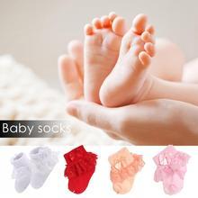 Słodkie łuk koronki skarpetki dla niemowląt noworodka bawełna dziewczynek śliczne skarpetki dla małych dzieci w stylu księżniczki akcesoria dla dzieci dla noworodka dziewczyny tanie tanio Na co dzień GF03458 Stałe COTTON Poliester Dziecko dziewczyny 75 cotton + 15 polyester