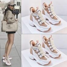Womensports sapatos outono e inverno novo além de veludo sapatos de algodão selvagem dentro aumentar sapatos de esportes casuais não-deslizamento sapatos femininos
