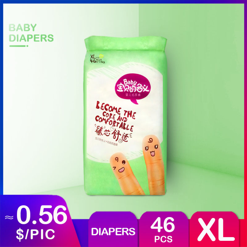 Size XL, 46 Count - Ultra Leakguards Baby Diapers Disposable, New Bron Baby Diaper 7 Million Pieces Sold In China