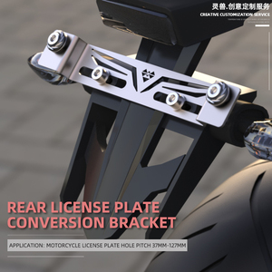 Image 1 - חית רוח אופנוע אחורי רישיון צלחת סוגר חור המגרש 37 127mm אוניברסלי רישיון צלחת חור עמדת סוגר המרה