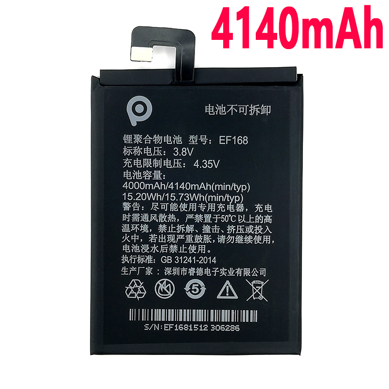 100% Original 4140mAh  EF168 Battery For PPTV King7 King7S PP6000 Phone Latest Production High Quality Battery+Tracking Number
