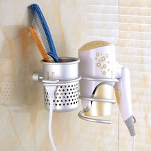 Wall Mounted Hair Dryer Drier Comb Aluminum Holder Rack Useful Stand Set