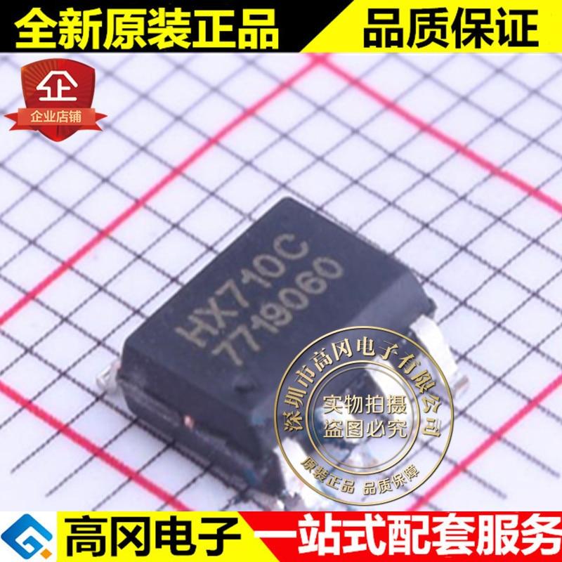 5 個 HX710C SOP-8 HX710 AVIA 24