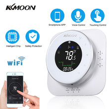 KKmoon Termostats WiFi Programmable Heating/Cooling Termostat Thermoregulator Room Temperature Controller Temperature Regulator(China)