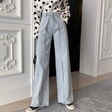 Брендовые новые женские модные джинсы с высокой талией светло-голубые широкие джинсы высококачественные длинные брюки, джинсовые штаны Pantalones