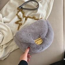 Зимние женские сумки через плечо из искусственной норки, новинка, дизайнерские сумки через плечо с цепочкой, роскошные женские сумки