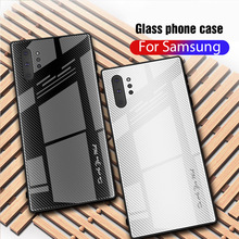OTAO Gradient Tempered Glass Case For Samsung