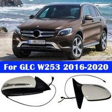 Автомобильное внешнее зеркало заднего вида 2016 2020 боковое