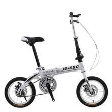 Bicicleta dobrável adulto crianças estudantes de velocidade variável freio a disco bicicleta 16 polegada homem e mulher portátil
