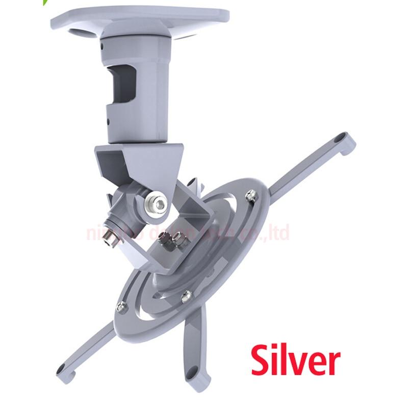 D-mount 13,6 кг Универсальный Полный motion наклона вращающийся алюминиевый проектор потолочный кронштейн стеллаж для выставки товаров