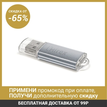 Mirex UNIT SILVER flash drive, 16 GB, USB2.0, read up to 25 Mb / s, write up to 15 Mb / s, silver 2891036
