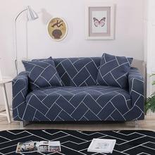 גבוהה אלסטי ספה מכסה לסלון גיאומטרי סדרת למתוח ספת כיסויים L צורת פינת ספה כורסא ספה כיסוי