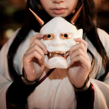 Halloween Mask Collective Decorative Resin Japanese Buddhism Prajna Ghost Scary Masquerade Helmet