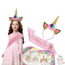 Unicorn Girlish party supply Disposable paper plates tableware Tablecloth gold headband Kids birthday parties decoration