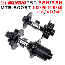 Swiss-Disc-Brake Track-Cube Bicycle Straight DT 350 for Saddle Rotation Six-Keys 28H/32H