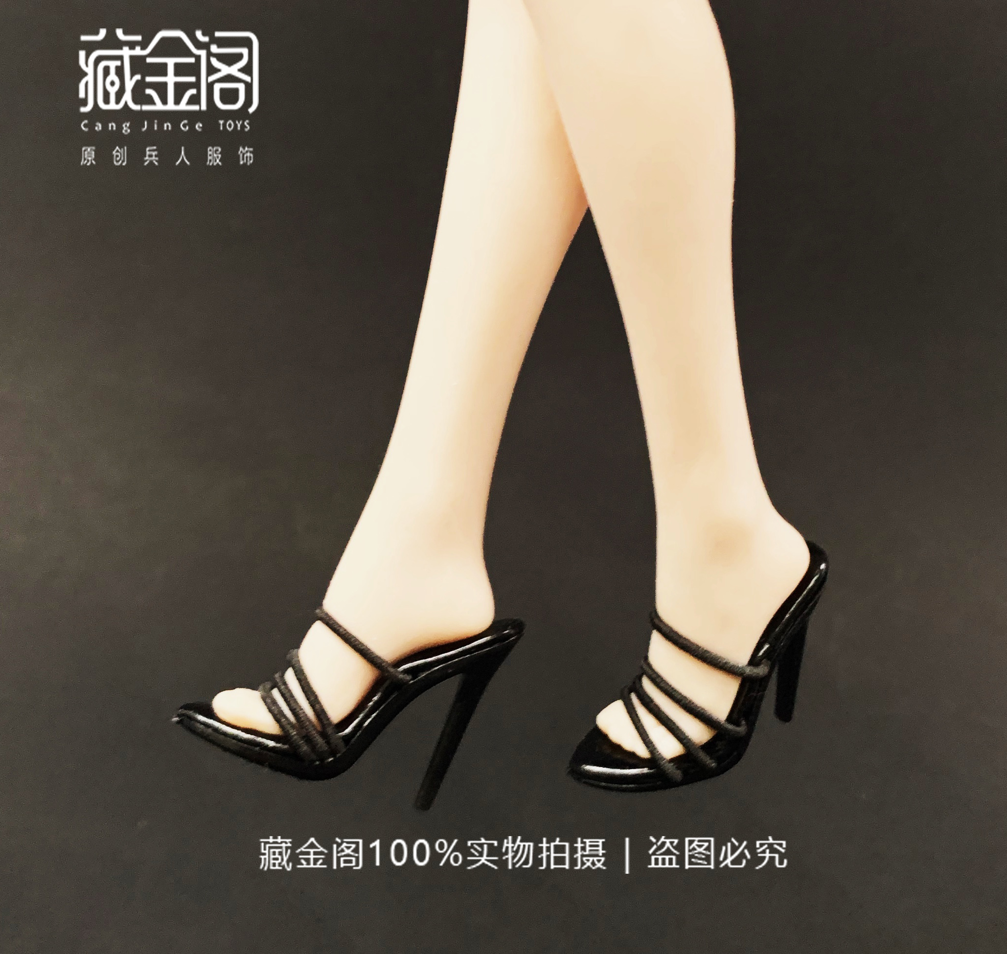 NRTOYS NR12 1//6 Scale Crystal High Heels Model Shoes Toys F 12/'/' Female Soldier