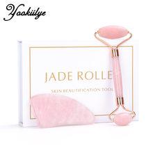 Rosa de quartzo jade rolo rosto emagrecimento massageador levantamento de rosto pedra jade natural rolo massagem facial cuidados com a pele beleza conjunto caixa