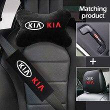 Alta qualidade assento de carro kit bordado logotipo pescoço travesseiro encosto de cabeça cobre cinto almofada alça capa para kia rio ceed sportage alma