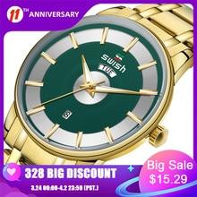 SWISH Luxury Wristwatches for Man Gold Casual Waterproof Sports Quartz Watches 2020 Luminous