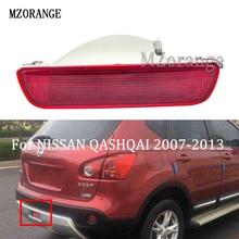MZORANGE 1 Pcs For NISSAN QASHQAI 2007-2013 Car Rear Tail Central Bumper Reflector Fog Light Lamp Rear Reverse Lights стоимость