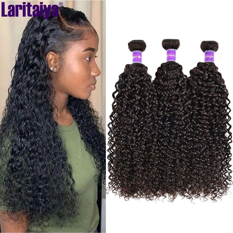 Laritaiya Kinky Curly Hair Peruvian Virgin Human Hair Weave Bundles 1/2/3/4 Hair Bundles Deals Thick Kinky Curly Hair Bundles