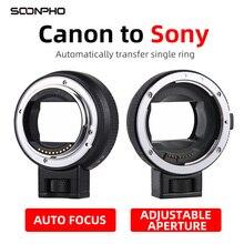 Auto Focus EF NEXเลนส์สำหรับSony Canon EF EF Sเลนส์E Mount NEX A7 A7R A7s NEX 7 NEX 6 5 กล้องFull Frame