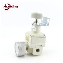цены на Precision pressure reducing valve ir2000/2010/2020-02bg air pressure regulating valve pneumatic air adjustable type IR2000-02-A  в интернет-магазинах