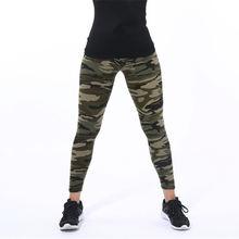 Женские камуфляжные леггинсы для фитнеса военные армейские зеленые