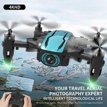 Novo mini zangão 4k 1080p hd câmera wifi fpv pressão de ar altitude preensão preto dobrável quadcopter rc dron brinquedo