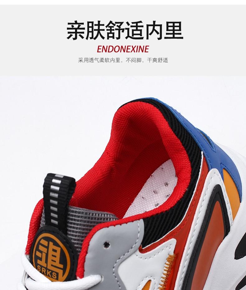 Hba7aeadfa0214b2ab0f4c3442431a5f7Q Men's Casual Shoes Winter Sneakers Men Masculino Adulto Autumn Breathable Fashion Snerkers Men Trend Zapatillas Hombre Flat New