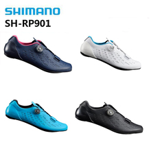 Shimano RP901 Carbon Road Bicycle Cycling Bike Shoes SH-RP901 Men Women Cycling Sneaker
