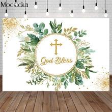 Mocsicka God Bless Backdrops เด็ก First Holy Communion Baptism Party Decor สีเขียว Leaf Gold Glitter วันเกิดพื้นหลัง
