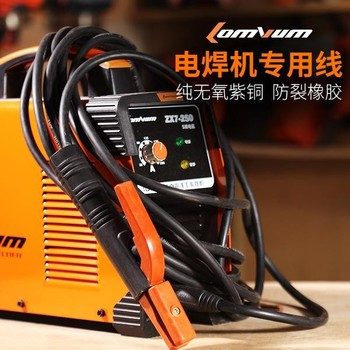 Longyun Electric Welding Machine Fittings Use Welding Handle Line National Standard Cable Line Grounding Clamp Lead Line Set 16