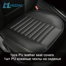 Funda de cuero de PU para asiento de coche, protección ultralujosa para asiento de coche, sin respaldo, para la mayoría de los asientos de cuatro puertas de sedán y SUV