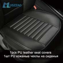 Ultra Luxury Car Seat Protection Single Seat Without Backrest PU Senior Leather Car Seat Cover For Most Four Door Sedan&SUV